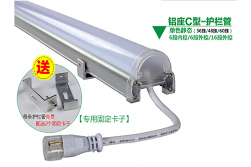 LED亮化护栏管
